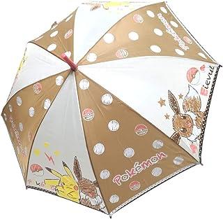子供 傘 カサ ポケモン 雨傘 雨具 女の子児童 小学生 ガールズ イーブイ ポケットモンスター jum-51