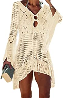 EnergyWD Womens UPF50+ Bell Sleeve Hollow Knit Solid Loose Fit Bikini Cover Up