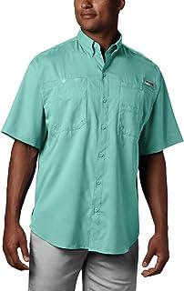 Columbia Men's PFG Tamiami™ Ii Short Sleeve Shirt Tamiami II Short Sleeve Shirt