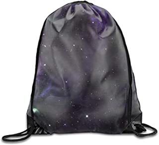 Orion Nebula Drawstring Backpack, Surprise Favourite Party Gift Bag