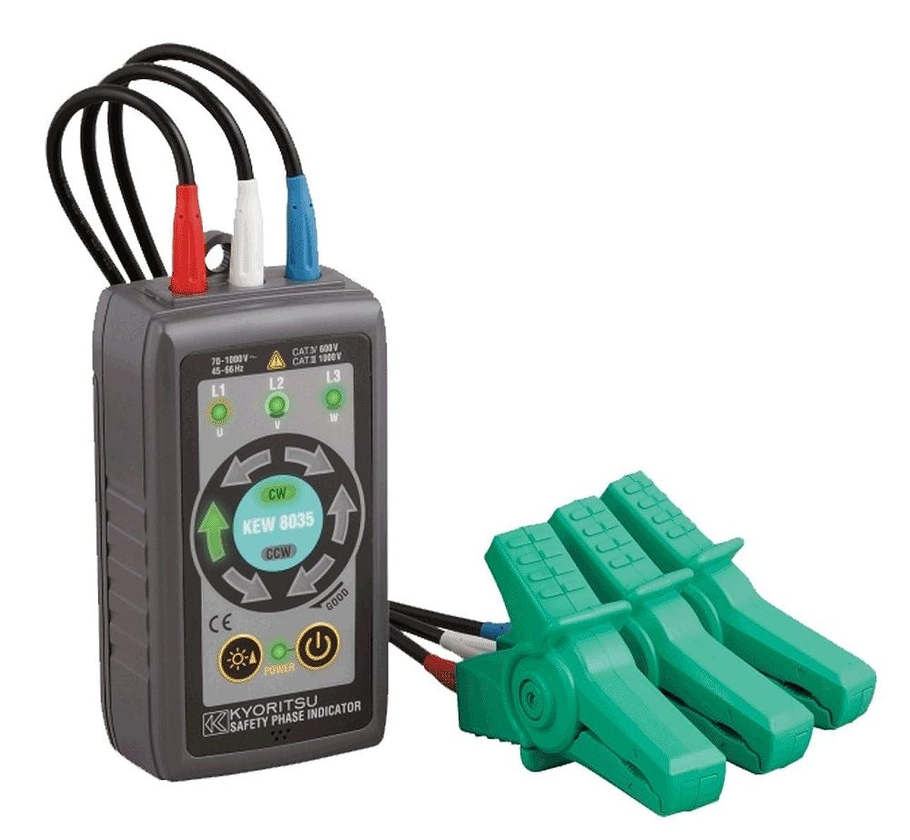 除外する芝生トーナメント共立電気計器 (KYORITSU) 8035 非接触検相器