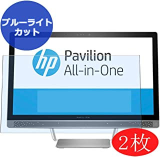 Privacy Filter Anti-Regard upscreen Filtre de Confidentialit/é Compatible avec HP EliteBook 850 G1 Film Protection Ecran Anti-Espion