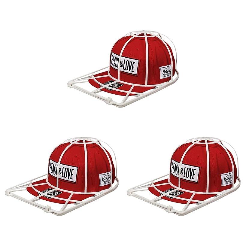 BR JUNKER 3pcs Hat Cap Washer Frame,White Cap Cleaner,Rack,Cap Holder,Hat Hanger,Cap Shape Protector,Cap Organizer,Safe for Dishwasher and Clothes Washer (White)