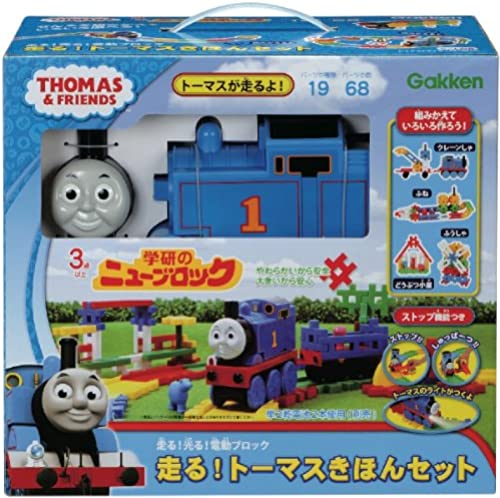 Set basic  Thomas run New Block (japan import)