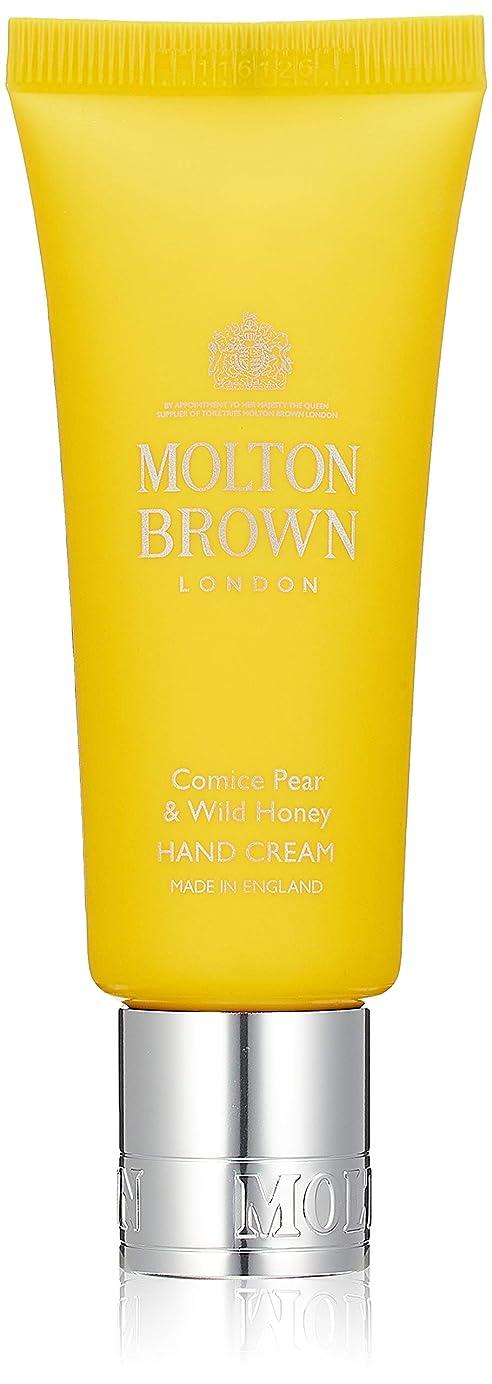 租界プレミアムアラビア語MOLTON BROWN(モルトンブラウン) コミスペア&ワイルドハニー ハンドクリーム