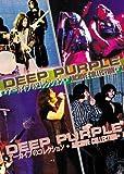 ディープ・パープル:ヒストリー,ヒッツ & ハイライツ'68-'76 ディープ・パープル・アーカイブ・コレクション [DVD]