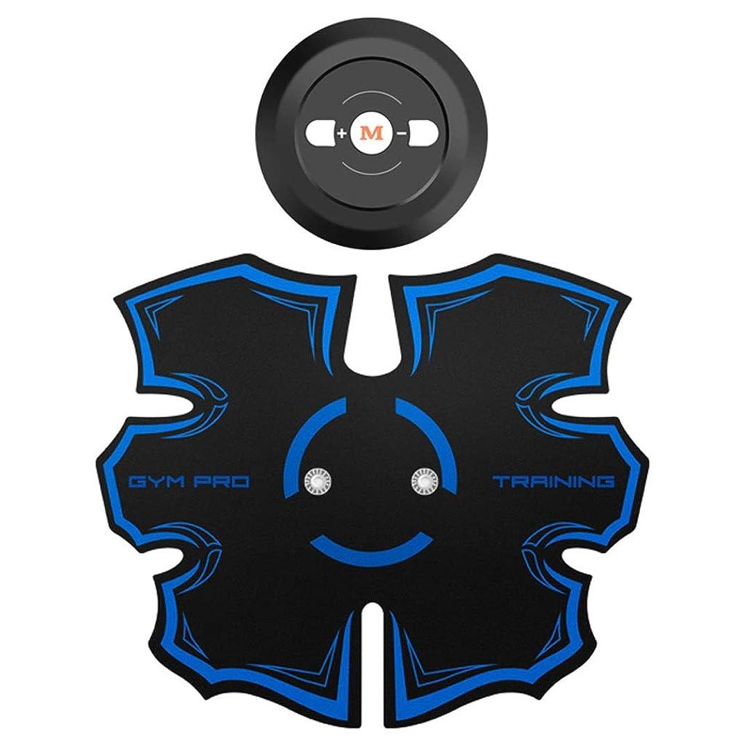 あえて範囲抑制EMS筋肉刺激装置、腹筋トレーナー腹部調色ベルト筋肉トナージムトレーニングとホームフィットネス機器用男性&女性、エクストラ (Color : Blue, Size : Belly paste)