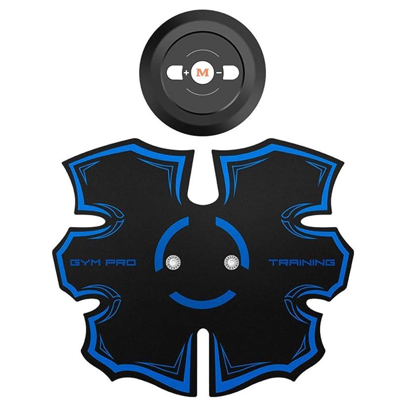 放棄されたレイアスクラッチEMS筋肉刺激装置、腹筋トレーナー腹部調色ベルト筋肉トナージムトレーニングとホームフィットネス機器用男性&女性、エクストラ (Color : Blue, Size : Belly paste)