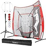 Vanku 野球ネット バッティングネット 練習用 213cm*213cm 折り畳み式 投球練習 レーニングボール バッティングティー 人形ターゲット ナンバーターゲット 付き 組立簡単 18ヶ月保障
