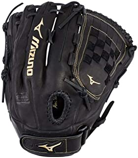 MVP Prime Fastpitch Softball Glove Series