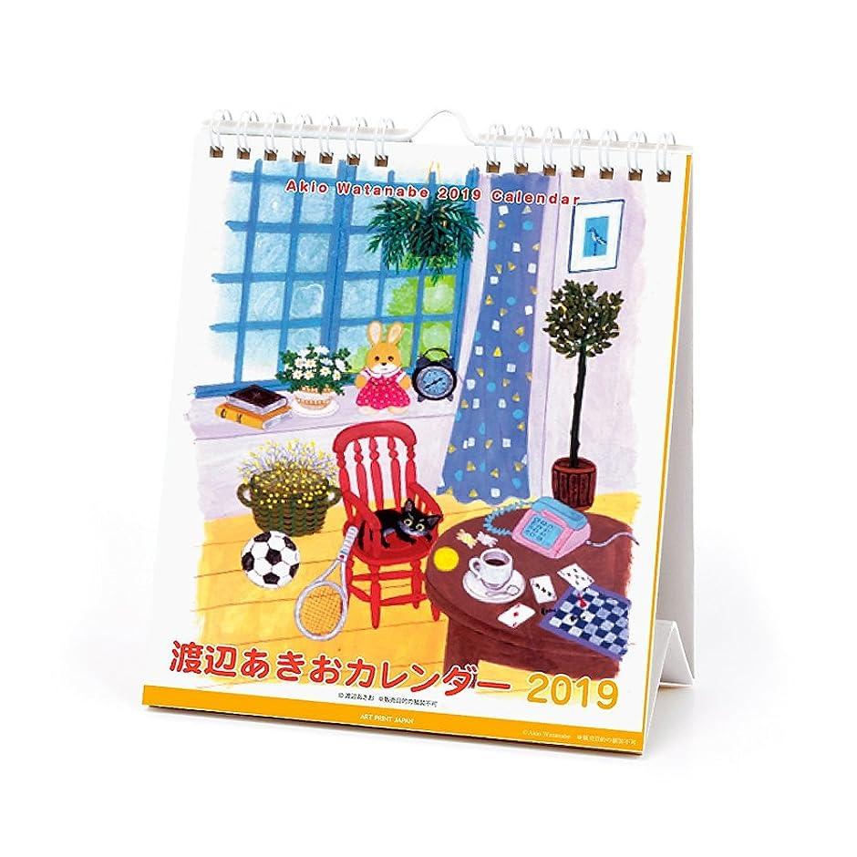 とげセール舞い上がるアートプリントジャパン 2019年 渡辺あきお(卓上) カレンダー vol.091 1000101031
