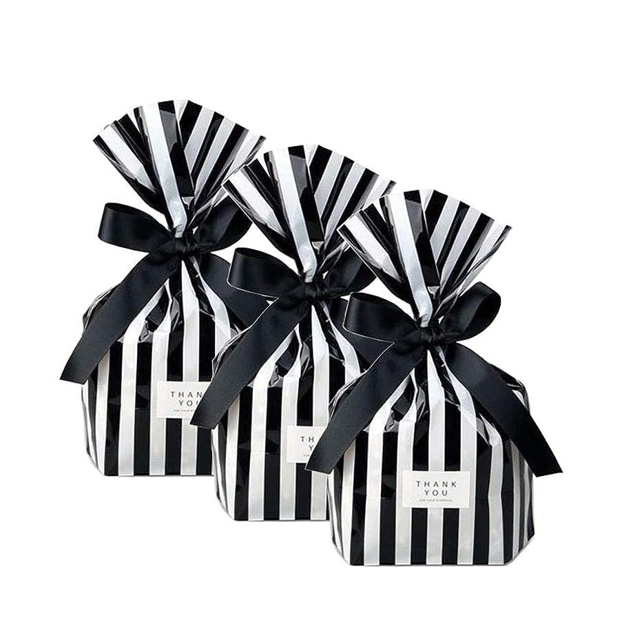 NIQU Cello Candy cellophane Treat Favor Bags,Black Stripe,Pack of 100