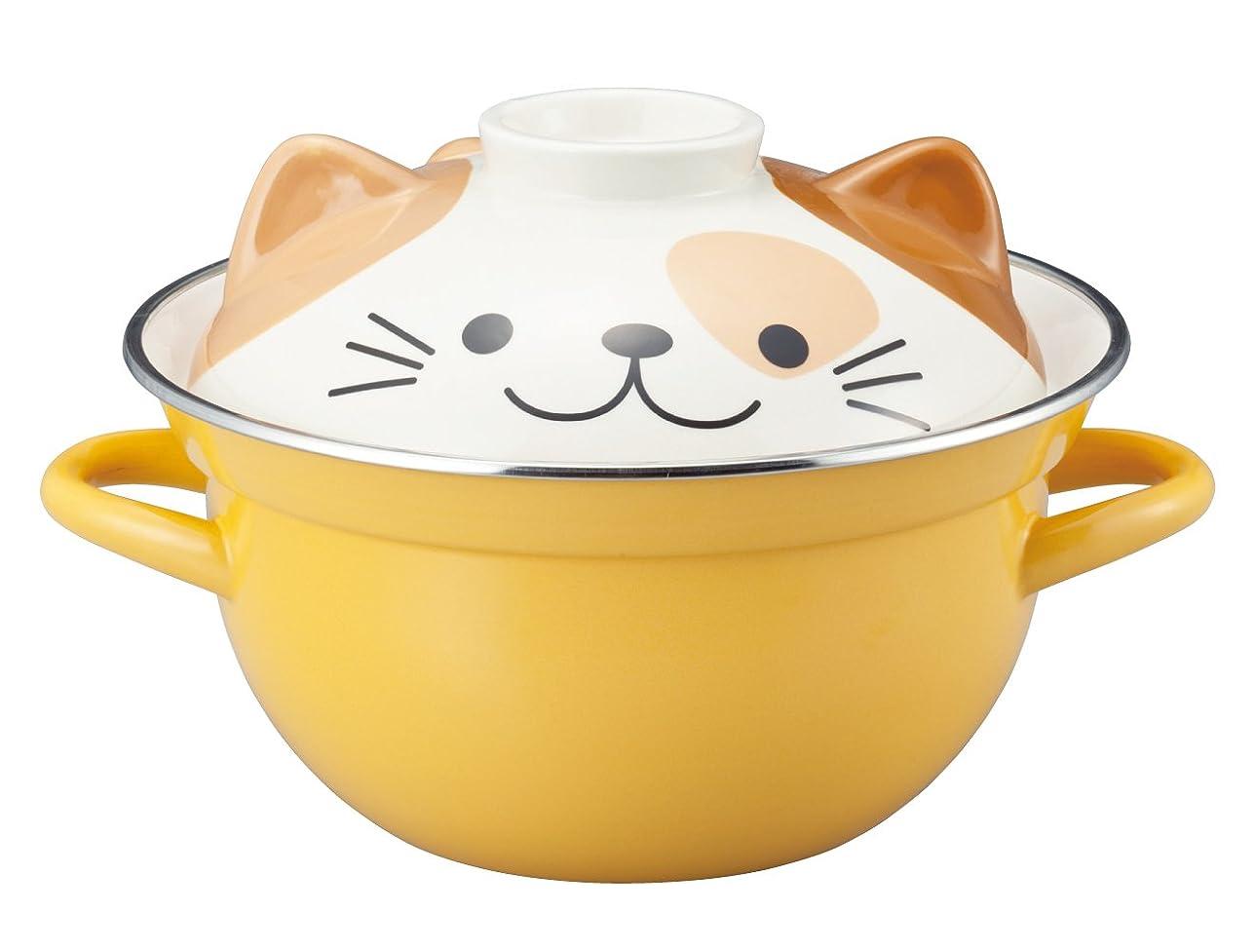 寝室を掃除する藤色翻訳者サンアート かわいい食器 「 猫 のキッチン用品 」 ねこのホーロー 両手鍋 29cm イエロー SAN2385