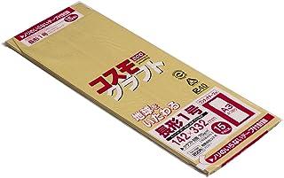 クラフト封筒 長形1号 A3ヨコ4つ折 テープ付 15枚 KCN-1
