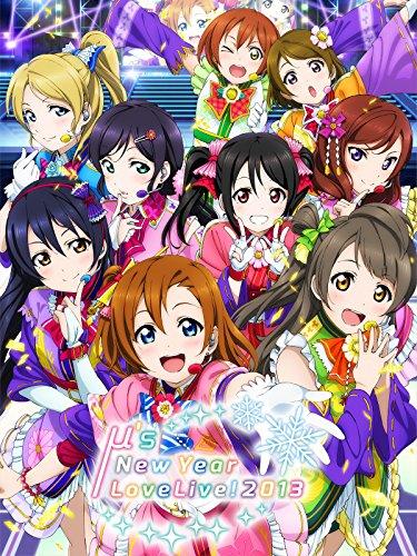 ラブライブ! μ's New Year LoveLive! 2013