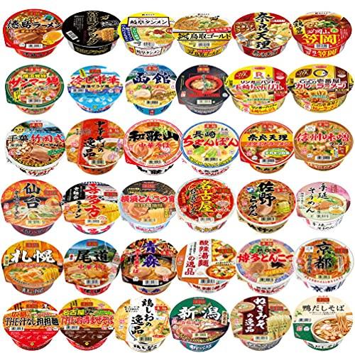 ヤマダイ ニュータッチ 凄麺 全国ご当地ラーメン 24種 完成版セット