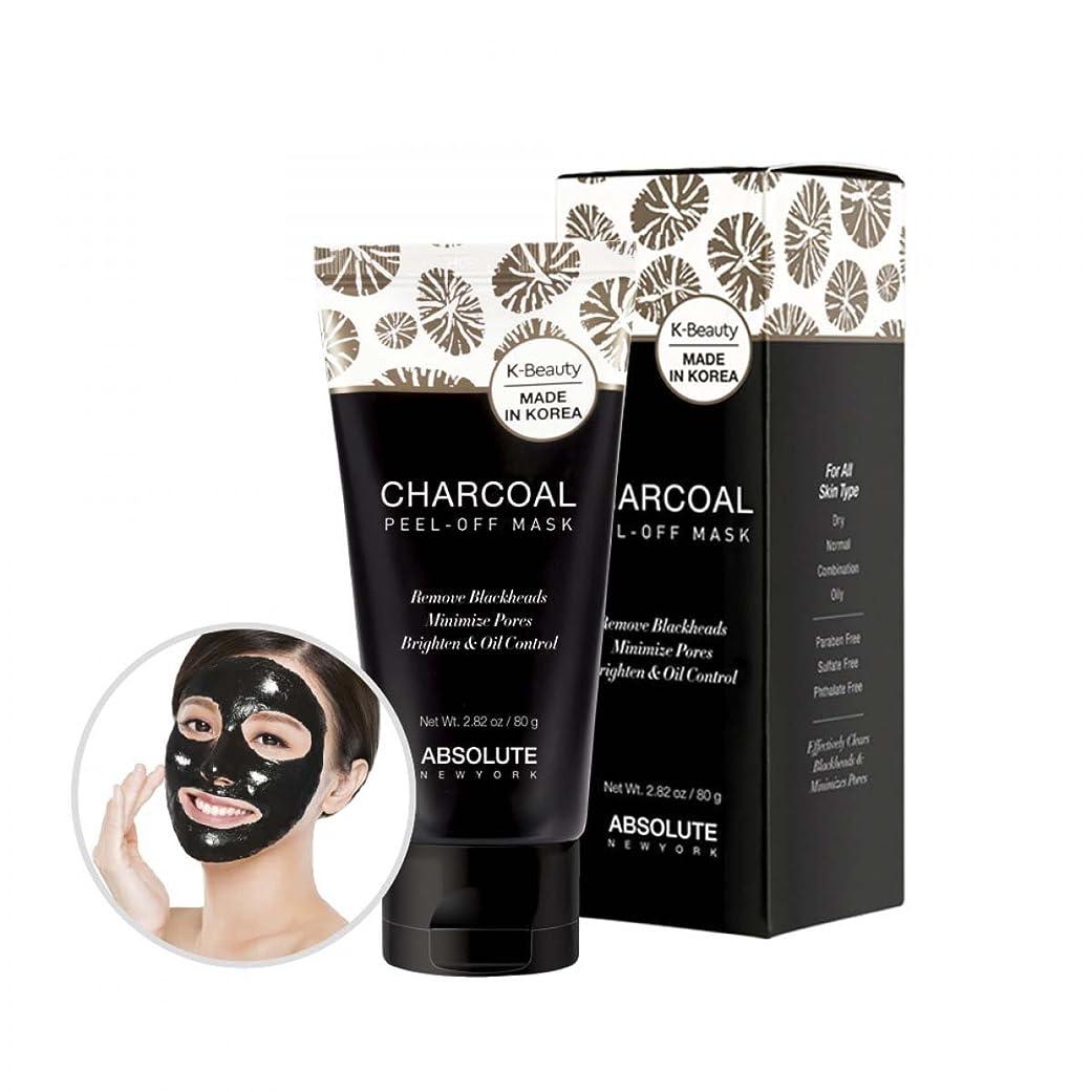 農場ネックレス修道院ABSOLUTE Charcoal Peel-Off Mask (並行輸入品)