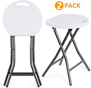 5Rcom Portable Stools Folding Lightweight Set of 2,Plastic Foldable Stool with Heavy Duty Steel Frame Legs,300lbs Capacity/18.1 inch Height/2 Pack,White