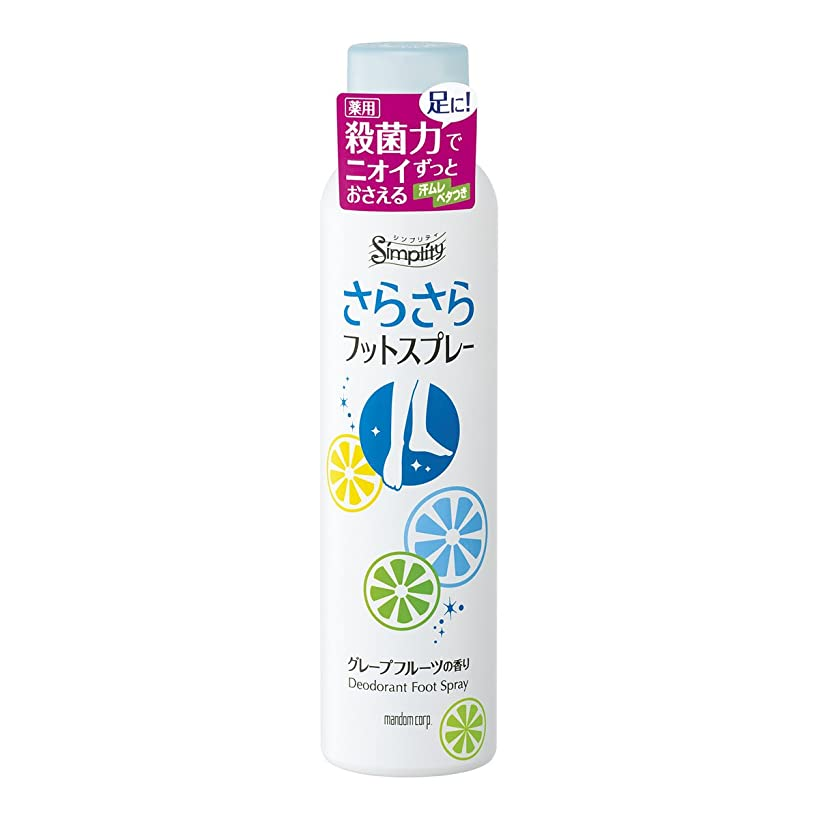 アドバイス石鹸パイントシンプリティ さらさらフットスプレー (医薬部外品)135g