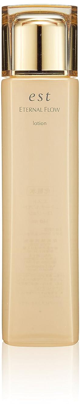 est(エスト) エスト エターナルフローローシヨン(化粧水)