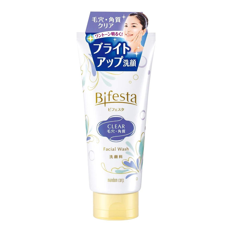スキーム朝ごはん道を作るビフェスタ(Bifesta)洗顔 クリア 120g 毛穴?角質クリアタイプの洗顔料