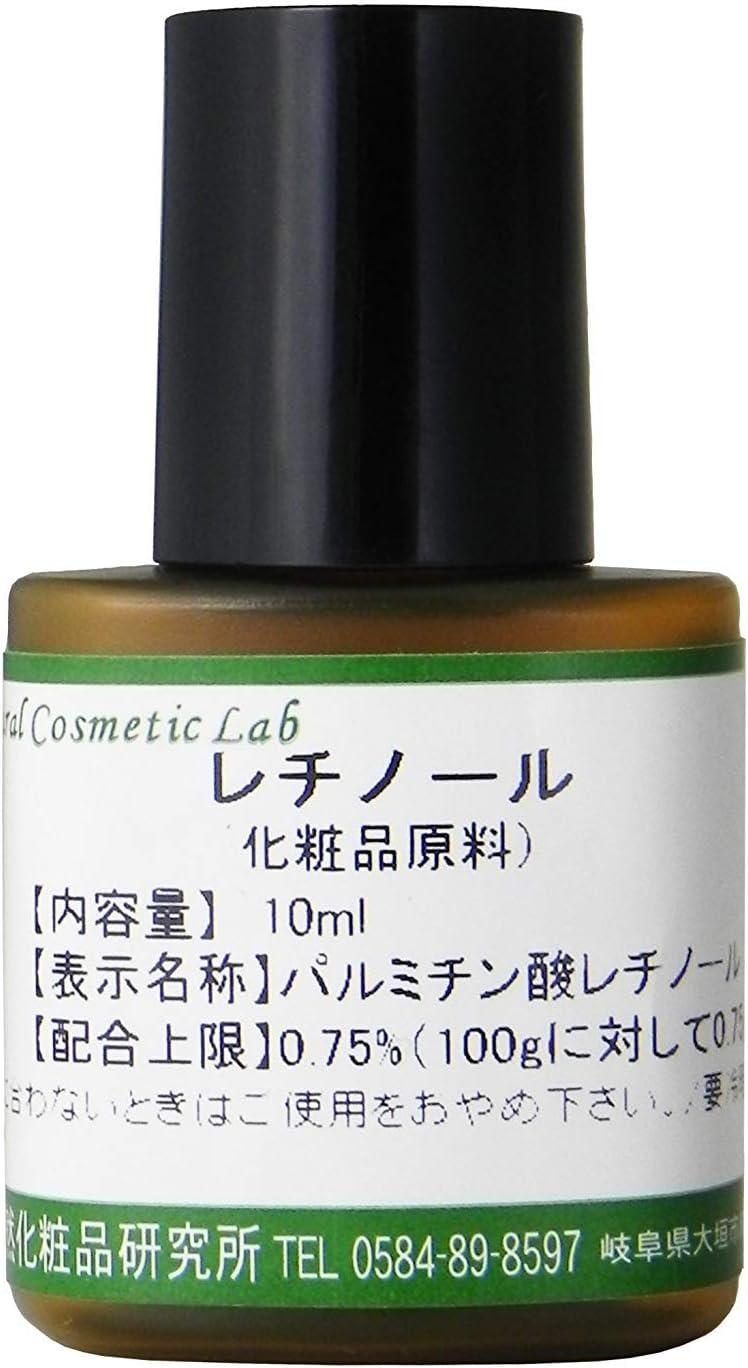 レチノール パルミチン 酸
