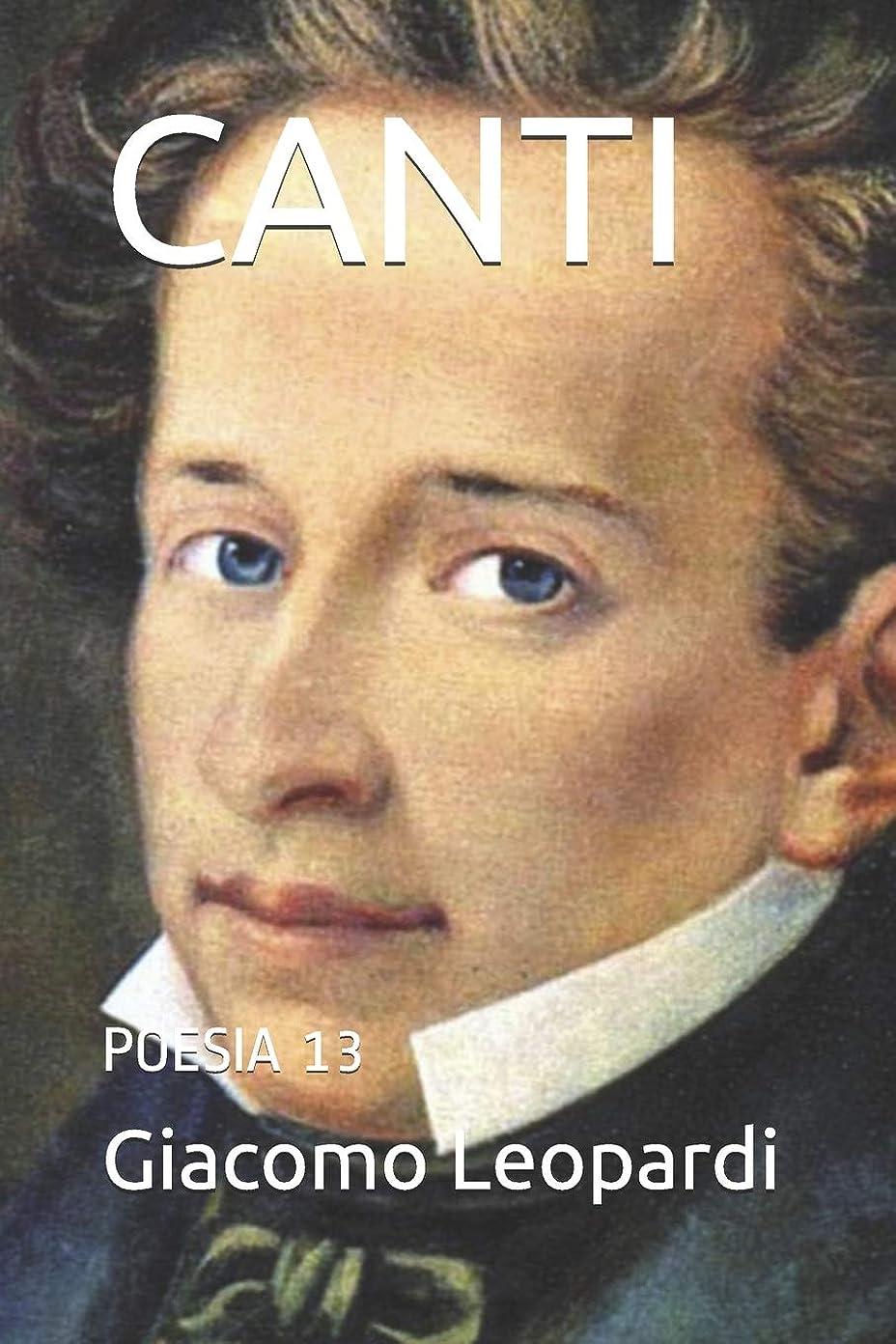 植物学者ピーブ耳CANTI (Poesia)