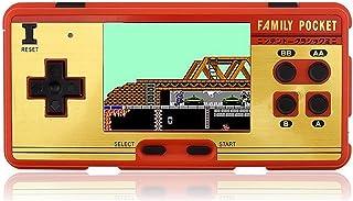 シュミ 638種ゲーム レトロ懐かしポータブルゲーム機 FCゲーム AV出力 HDカラースクリーン MINI
