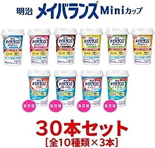 メイバランス Miniカップ 30本アソートセット (10種×3本)