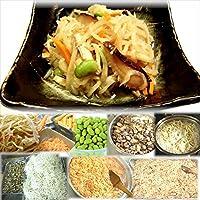 切干大根の炊き合わせ 1食 惣菜 お惣菜 おかず 惣菜セット 詰め合わせ お弁当 無添加 京都 手つくり