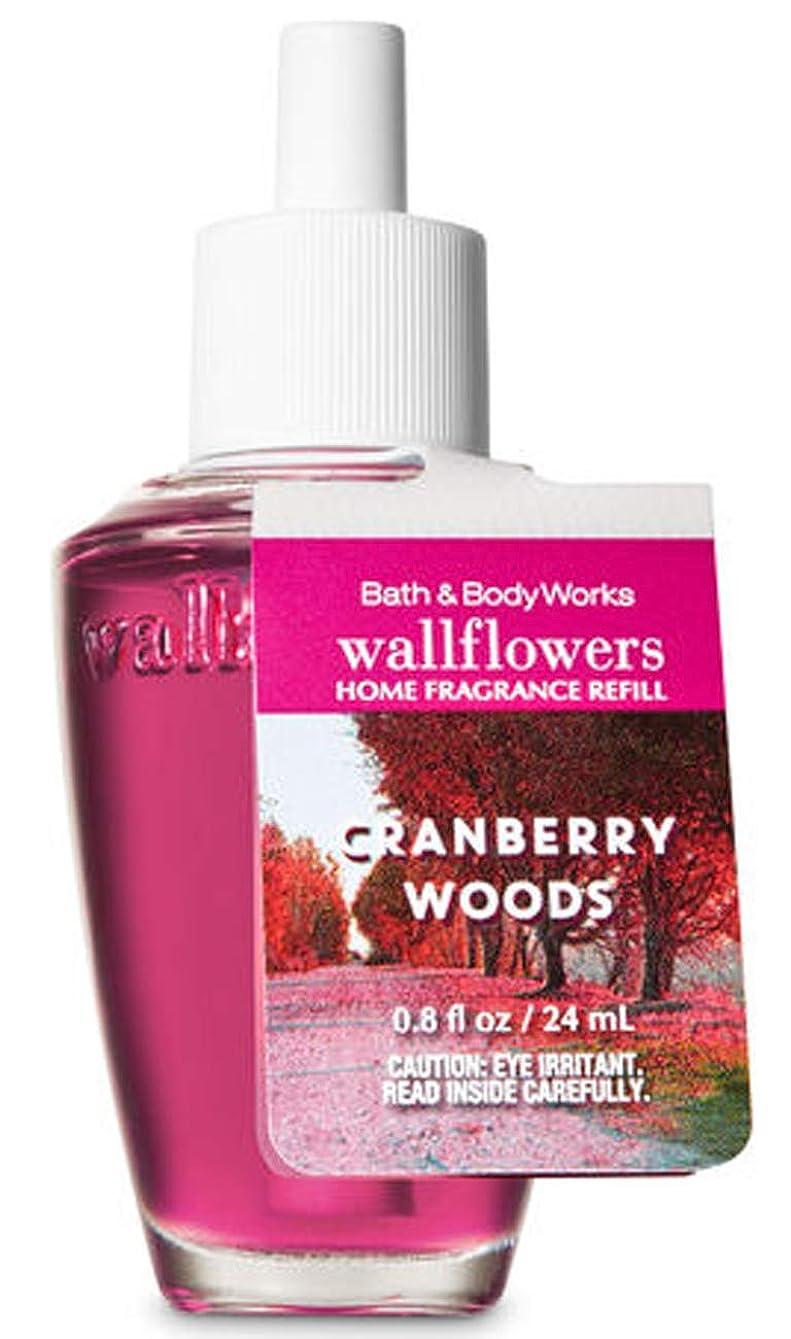 教科書手伝うガラスバス&ボディワークス クランベリーウッズ ルームフレグランス リフィル 芳香剤 24ml (本体別売り) Bath & Body Works