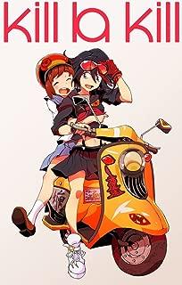 satsuki wallpaper