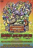 MIGHTY JAM ROCK presents DANCEHALL ROCK 2K13 LIVE[MJRDVD-004][DVD]