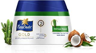 Parachute Gold Damage Repair - Cactus and Coconut - Hair Cream for Frizzy Hair 140gm