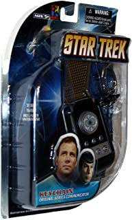 star trek communicator keychain