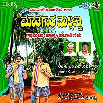 Maathugaara Mallanna