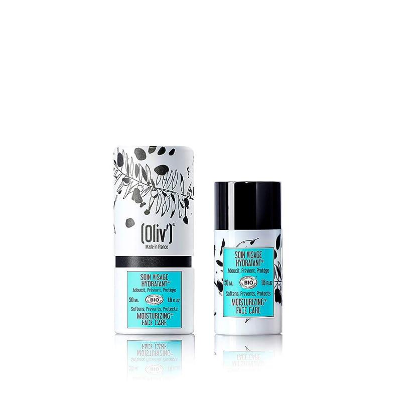 相続人順応性のある香りラクラリー(La Claree) モイスチャライジング フェイスクリーム 50ml