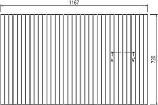 LIXIL INAX 風呂巻フタ 幅1,167×奥行720mm:BLS72119-K (風呂ふた、フロふた、風呂蓋)