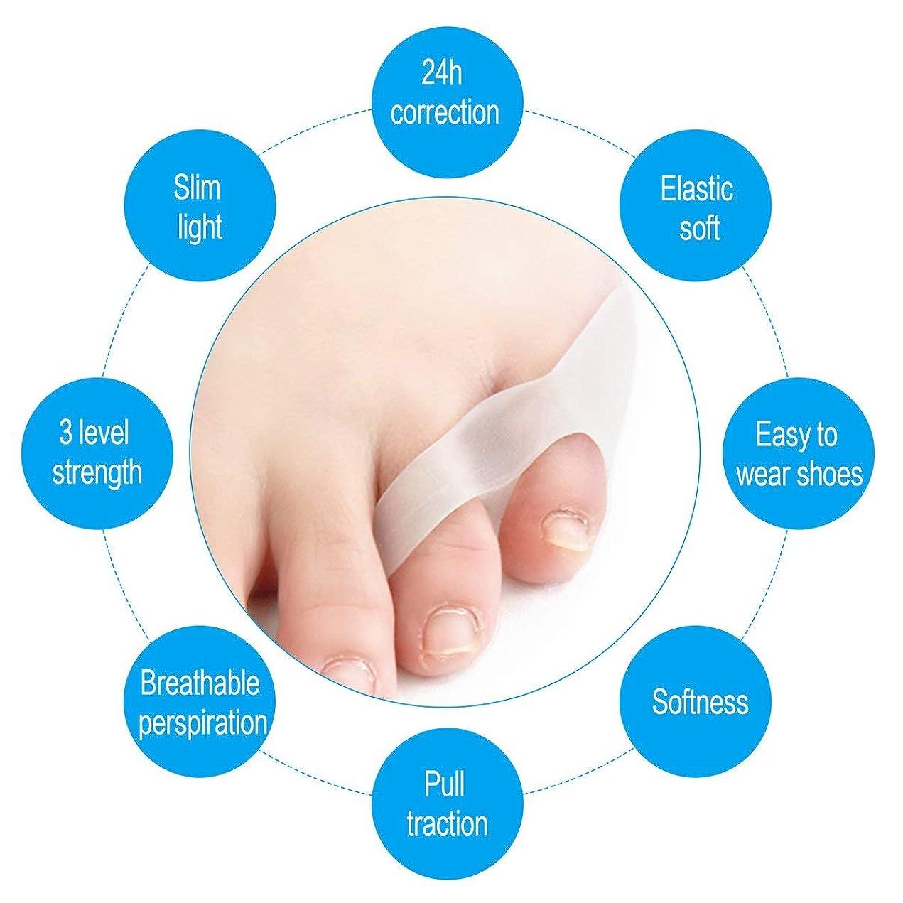 光のハシーこしょう2pcs Silicone Braces & Supports Small Toe Spreader Eases Foot Pain Finger Toe Guard Cushion Correction Health Care