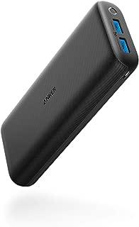 Anker PowerCore 20000 Redux(20000mAh 超大容量モバイルバッテリー)【PSE認証済/PowerIQ搭載/低電流モード搭載】iPhone & Android各種対応