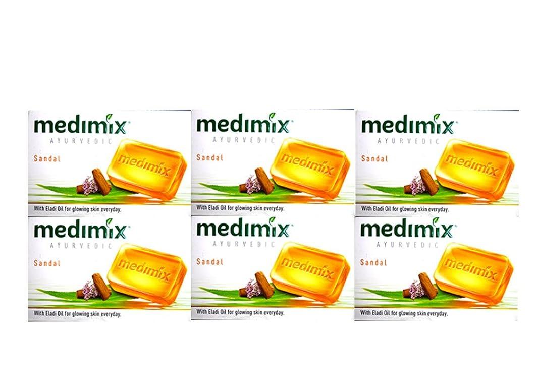 移植香ばしい限られたMEDIMIX メディミックス アーユルヴェディックサンダル 6個セット(medimix AYURVEDEC sandal Soap) 125g