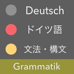 Popular iOS app comes to Kindle Fire Approximately 1,000 grammar questions Covers basic and intermediate German grammar Diplom Deutsch in Japan International test / CEFR : A1-C1 Standard German by a native speaker / German woman