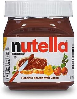Nutella Ferrero Hazelnut Spread with Cocoa, 400g