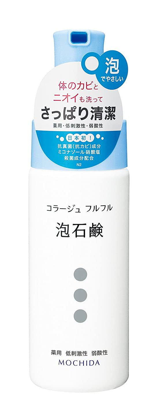 鋸歯状ピッチャー不公平コラージュフルフル 泡石鹸 150mL (医薬部外品)