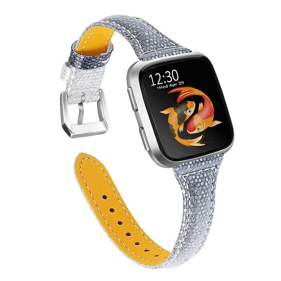包帯酸化する容赦ないWingogo Fitbit Versa 2 バンド fitbit versa lite 交換ベルト Fitbit Versa 腕時計バンド 本革レザー ステンレス留め金 簡単取付 工具なしで長さ簡単調整