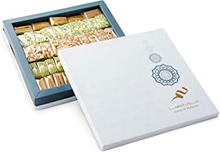 Diwan Al Muhanna Lozina (Marzipan) Assorted (25oz) Premium Quality & All-Natural