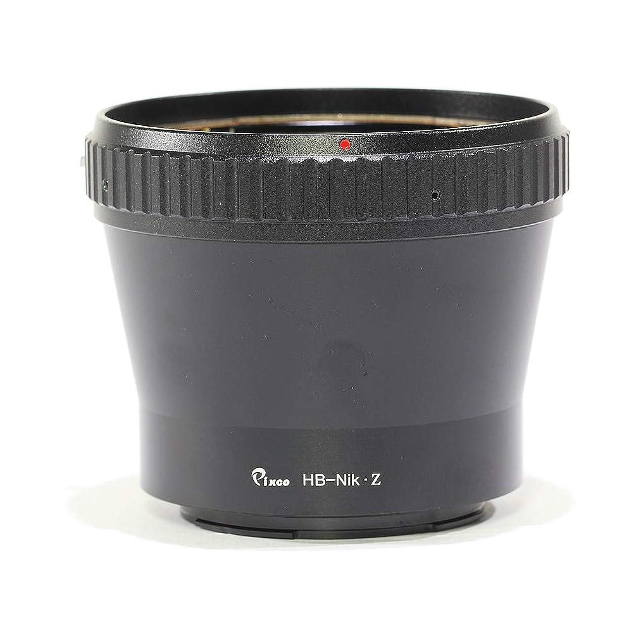 Pixco Lens Mount Adapter Ring for Hasselblad V Lens to Nikon Z Mount Camera Nikon Z6 Nikon Z7