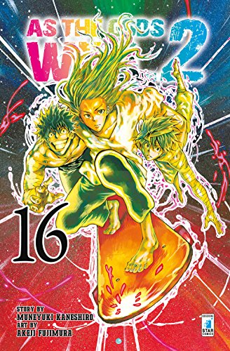 As the gods will 2 (Vol. 16)