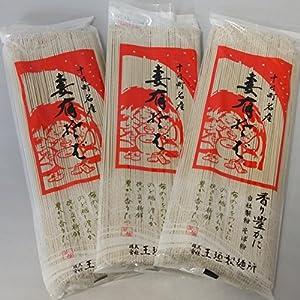 妻有そば 3把入 へぎそば 200g×3袋 簡易包装 新潟 蕎麦乾麺 お取り寄せ