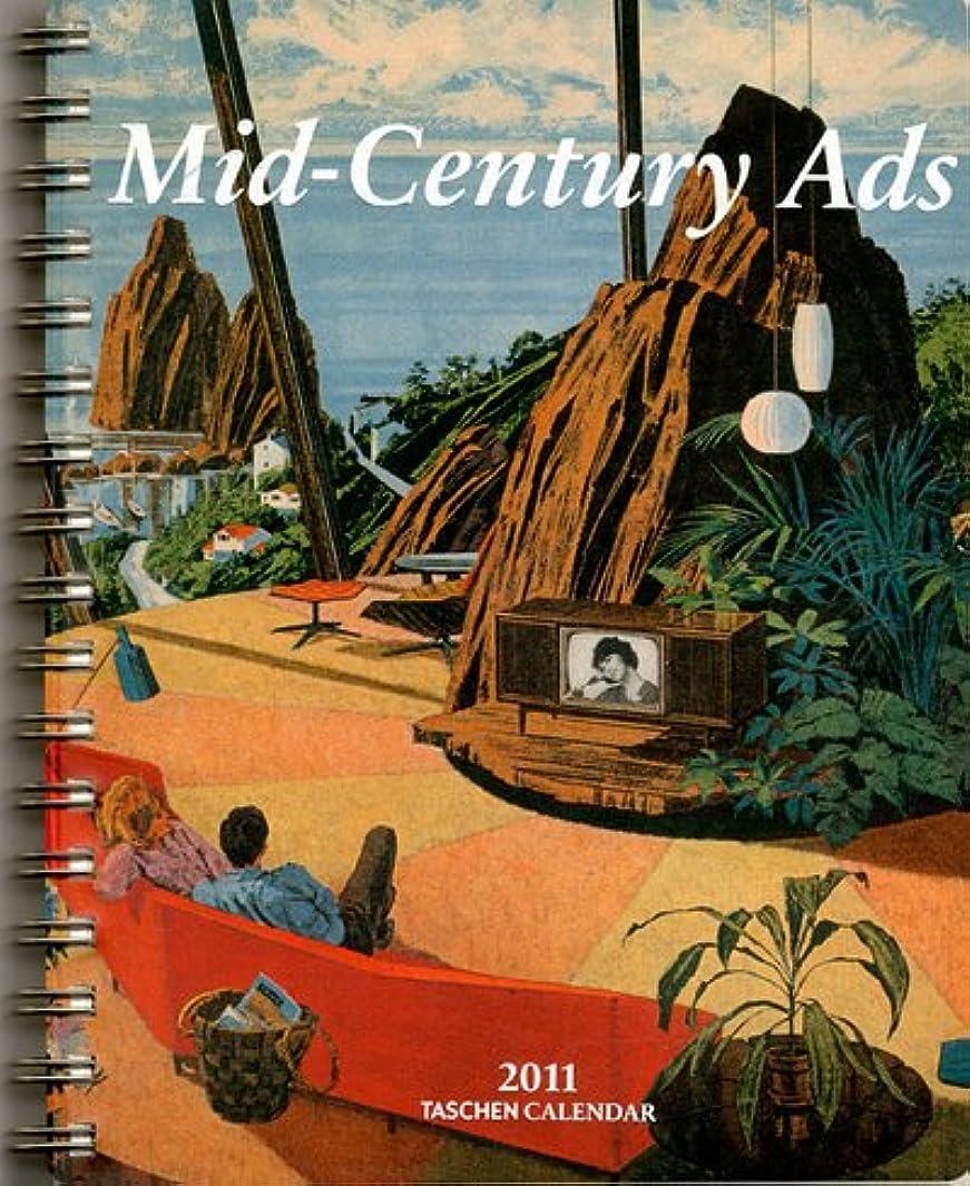 エアコンメドレー列挙するMid-Century Ads 2011 Calendar (Taschen Diaries)